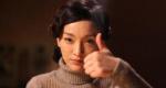 """《听风者》发特辑 周迅半年创18亿成""""票房之王"""""""