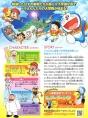 http://image11.m1905.cn/uploadfile/2012/0723/20120723034022268.jpg