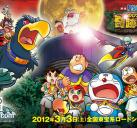 http://image11.m1905.cn/uploadfile/2012/0723/20120723034022372.jpg