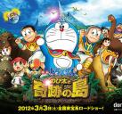 http://image11.m1905.cn/uploadfile/2012/0723/20120723034022577.jpg