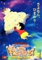 http://image11.m1905.cn/uploadfile/2012/0724/20120724041324169.jpg