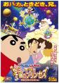 http://image11.m1905.cn/uploadfile/2012/0724/20120724041324498.jpg