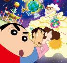 蜡笔小新2012:呼风唤雨!我与宇宙公主#4