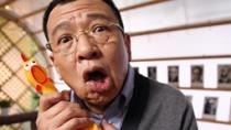 """《搞定岳父大人》曝MV """"三无男""""徐铮娶妻坎坷多"""