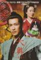 http://image11.m1905.cn/uploadfile/2012/0802/20120802020326806.jpg