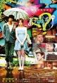 http://image11.m1905.cn/uploadfile/2012/0802/20120802045922141.jpg