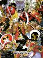 http://image11.m1905.cn/uploadfile/2012/0803/20120803115718139.jpg