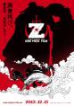 http://image11.m1905.cn/uploadfile/2012/0803/20120803115719314.jpg
