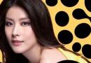 陈慧琳二手衫店慈善义卖 助香港、内地助学基金