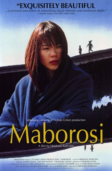 Maborosi, a Luz da Ilusão (1995)