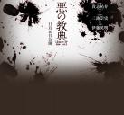 http://image11.m1905.cn/uploadfile/2012/0806/20120806084841264.jpg