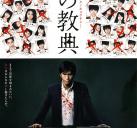 http://image11.m1905.cn/uploadfile/2012/0806/20120806084841765.jpg