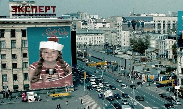 所当前页面:网站首页-- 莫斯科2017海报