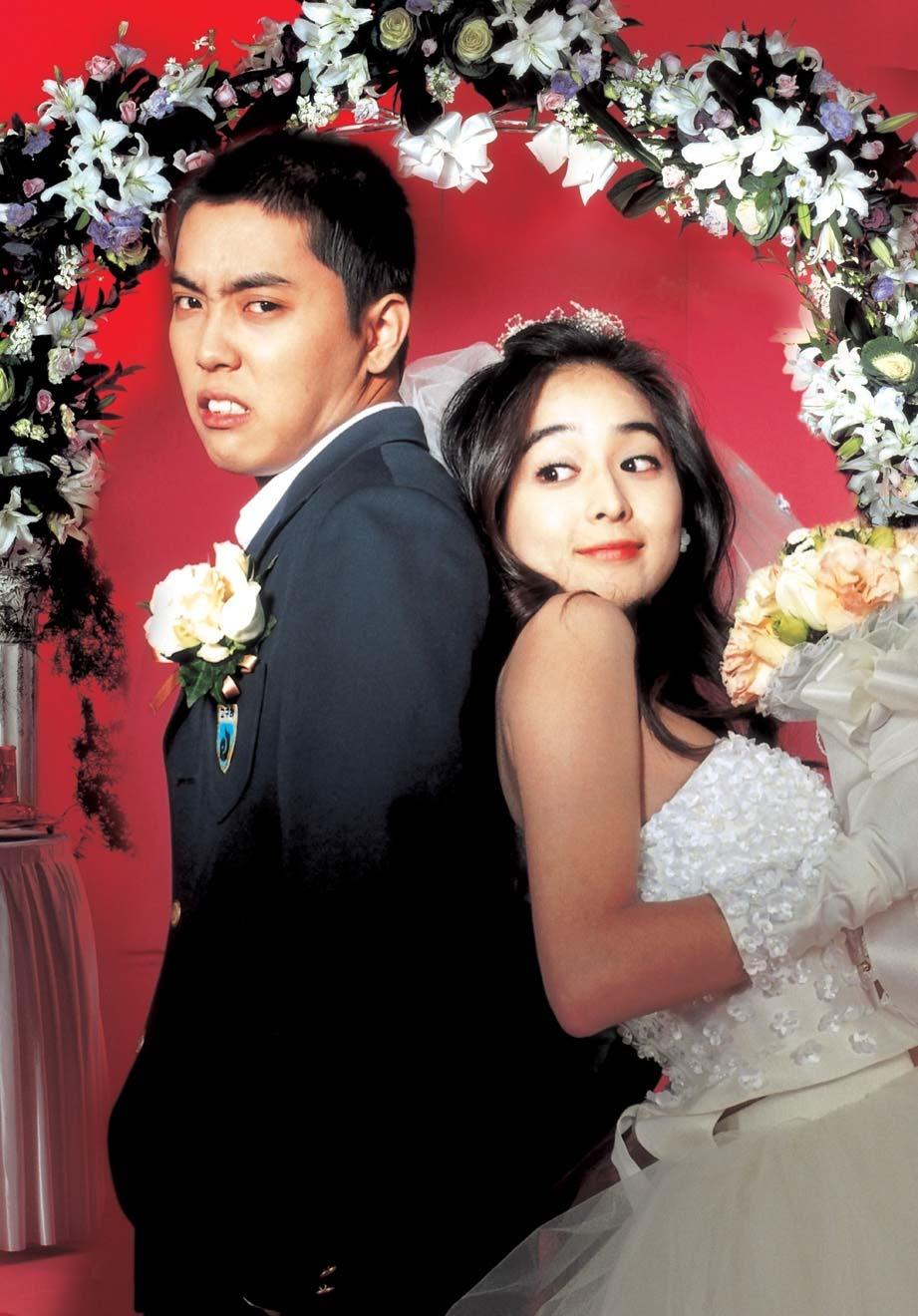 高中生结婚_
