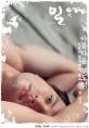 http://image11.m1905.cn/uploadfile/2012/0810/20120810042448318.jpg