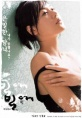 http://image11.m1905.cn/uploadfile/2012/0810/20120810042448882.jpg