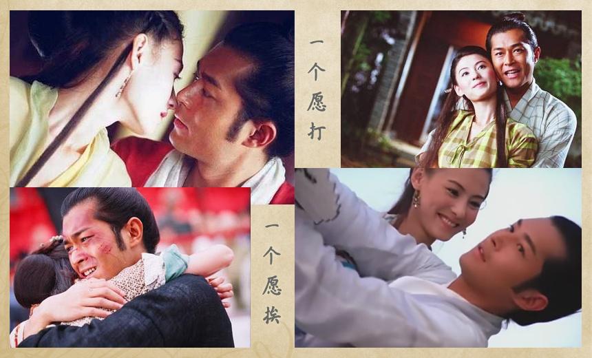 泼妇代表 河东狮吼 月娥 张柏芝 饰