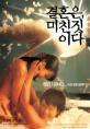 http://image11.m1905.cn/uploadfile/2012/0813/20120813031346151.jpg
