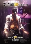 Rain the best show 3D