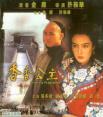 http://image11.m1905.cn/uploadfile/2012/0815/20120815114718626.jpg