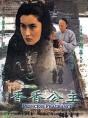 http://image11.m1905.cn/uploadfile/2012/0815/20120815114718956.jpg