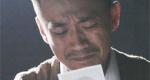 周迅追爱五年未能修成正果 王学兵躲在背后掉眼泪