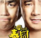 http://image11.m1905.cn/uploadfile/2012/0820/20120820045913344.jpg