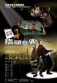 http://image11.m1905.cn/uploadfile/2012/0821/20120821013735400.jpg