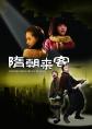 http://image11.m1905.cn/uploadfile/2012/0821/20120821013735621.jpg