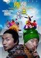 http://image11.m1905.cn/uploadfile/2012/0821/20120821013735955.jpg