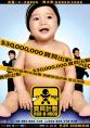 http://image11.m1905.cn/uploadfile/2012/0821/20120821045153366.jpg