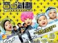 http://image11.m1905.cn/uploadfile/2012/0821/20120821045153568.jpg