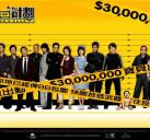 http://image11.m1905.cn/uploadfile/2012/0821/20120821045153903.jpg