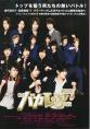 http://image11.m1905.cn/uploadfile/2012/0824/20120824032719332.jpg