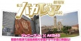 http://image11.m1905.cn/uploadfile/2012/0824/20120824032719463.jpg