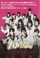 http://image11.m1905.cn/uploadfile/2012/0824/20120824032719506.jpg