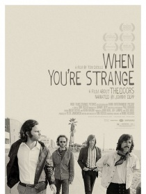 当你还是陌生人
