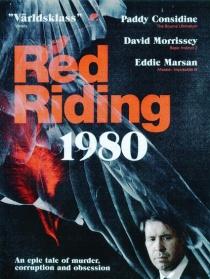 血色侦程:1980