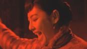 《白鹿原》30秒预告片 张雨绮红衣风情哼小调