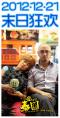 http://image11.m1905.cn/uploadfile/2012/0830/20120830102455135.jpg