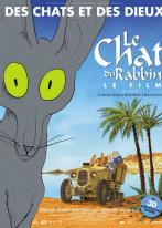 犹太长老的灵猫