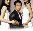 http://image11.m1905.cn/uploadfile/2012/0830/20120830055258588.jpg