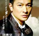 http://image11.m1905.cn/uploadfile/2012/0830/20120830055258729.jpg