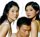 http://image11.m1905.cn/uploadfile/2012/0830/20120830055258874.jpg
