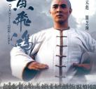 http://image11.m1905.cn/uploadfile/2012/0830/20120830100216652.jpg