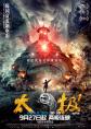 http://image11.m1905.cn/uploadfile/2012/0907/20120907084723618.jpg