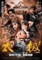 http://image11.m1905.cn/uploadfile/2012/0907/20120907084723676.jpg