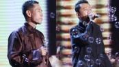 郭涛、成泰燊化身西北汉子 激情演唱《信天游》