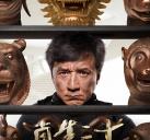 http://image11.m1905.cn/uploadfile/2012/0910/20120910090251574.jpg
