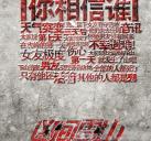 http://image11.m1905.cn/uploadfile/2012/0912/20120912103837595.jpg